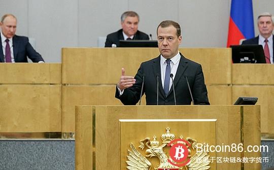 俄罗斯总理:2018年的熊市不会埋葬加密货币