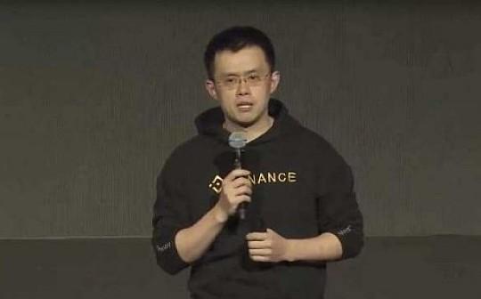 区块链热搜榜 [ 01-17 ] | 赵长鹏:不懂为什么黑客总向币安传赃物