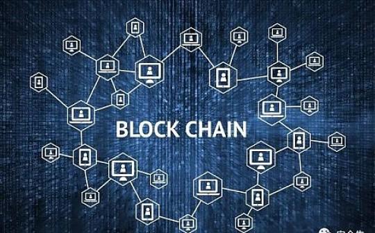 2019年区块链必读的几个关键节点