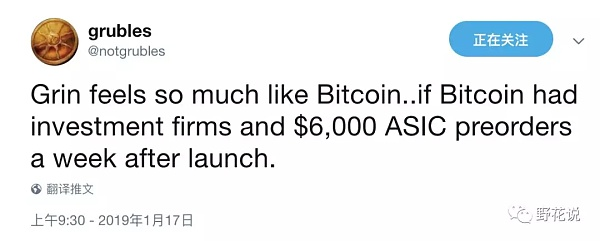 unwriter:比特币增长速度重于占有率