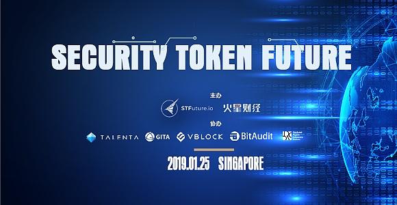 STO新加坡峰会