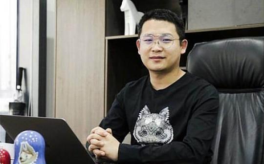实干派王瑞锡:业务增长不应受行情影响 ——密码财经对话虎符创始人王瑞锡
