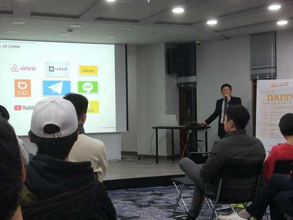 TUDA 代表崔宰贤:2019年是DAPP创造价值的时候