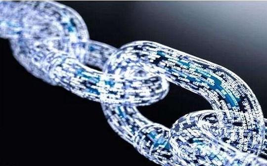 区块链和加密数字货币可吞噬世界?