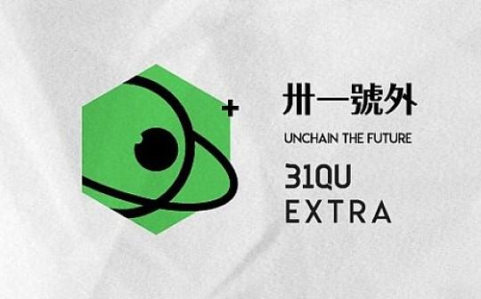 李国庆的区块链水晶计划:三年要挣10个亿