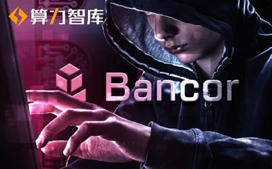 公司调研 | FIBOS 改进Bancor协议 同时引入风险备用金机制 杜绝空气币项目