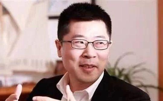 杨延超:区块链撼动的不仅是传统货币