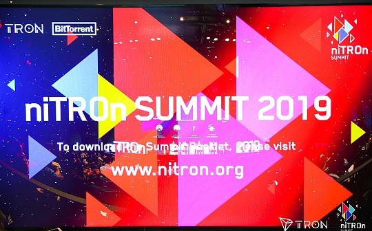 """不仅是科比、BitTorrent和孙宇晨:niTROn峰会""""硬核""""集锦"""