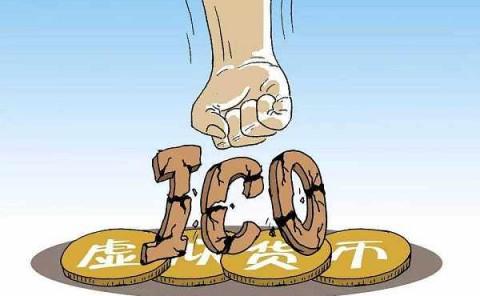 马来西亚重拳出击ICO:未获批项目可判十年监禁 240万美元罚款