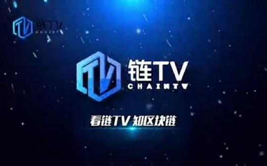 TV智库  | 两分钟带你看懂——何谓挖矿?(链TV)