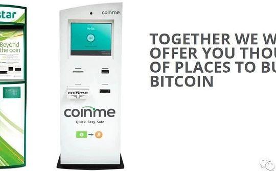 现在在美国可以用硬币兑换ATM机购买比特币了