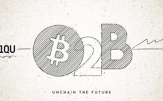 区块链创业者:寒冬与我们无关 我们在做2B业务