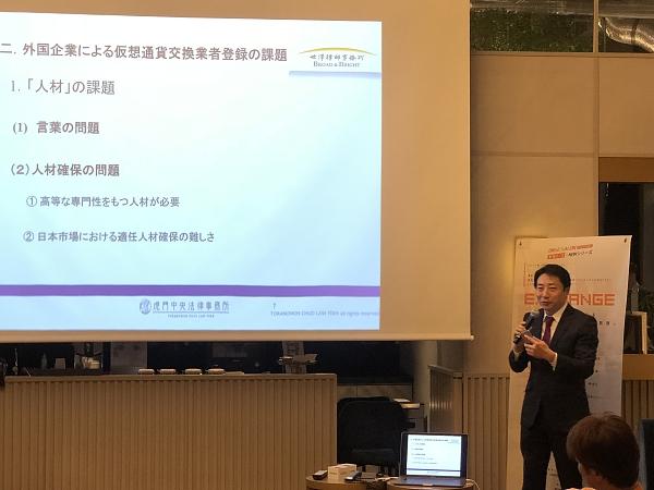 世泽律师事务所合伙人陈轶凡:人才问题是区块链企业发展重中之重