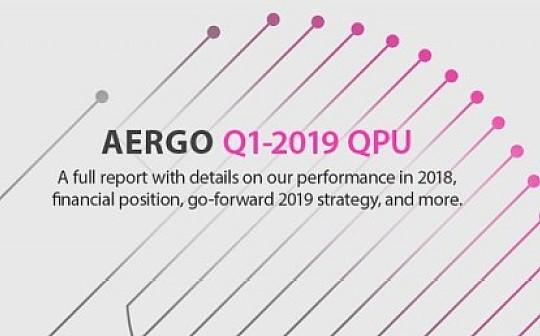AERGO发布2019年第一季度报告(一)