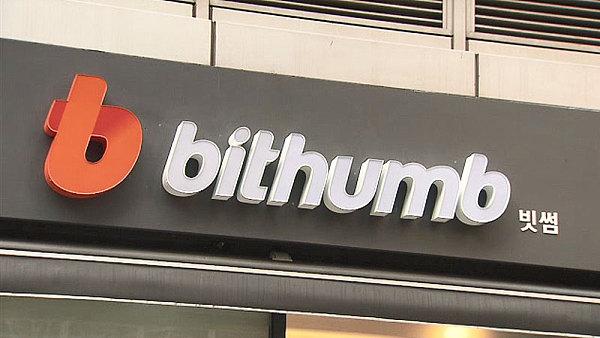 Bithumb控股公司拟在美借壳上市 非法ICO争议如何解决?