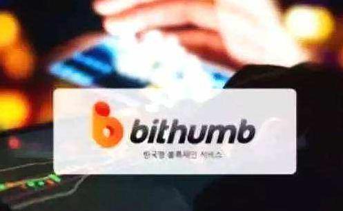 韩国比特币交易所Bithumb拟在美国借壳上市