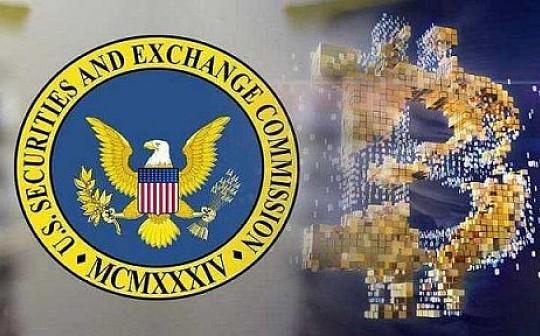 热点 再次搁浅 芝加哥交易所撤回比特币ETF提议/okfine赞助