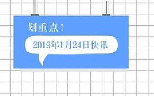 杭州市政协十一届三次会议收到提案537件 内容涉及布局区块链等未来技术