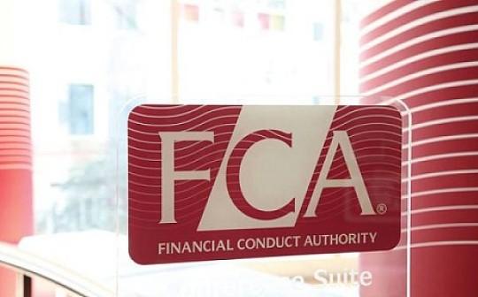 """FCA或将禁止加密衍生品的交易:有""""无害介入""""倾向"""