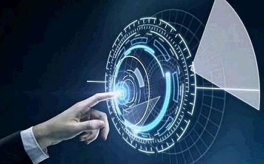 北京政务服务今年将依托区块链等新技术开展智能审批