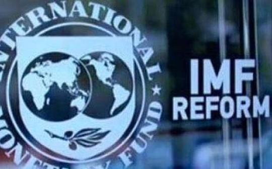 国际货币基金组织:马耳他区块链的增长带来了重大风险