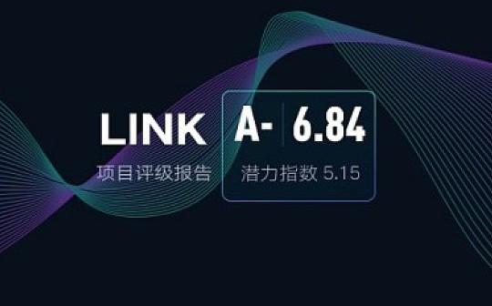 "LINK:智能合约与现实世界数据的""安全桥梁"" | ONETOP评级"