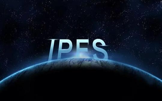 IPFS与 Filecoin的区别 金色百科