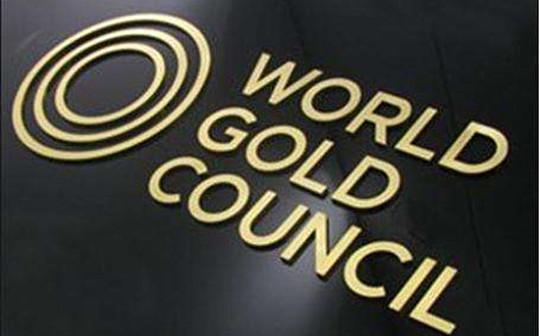 世界黄金协会:第二季度黄金需求跌至2年低点 黄金ETF流入量巨减