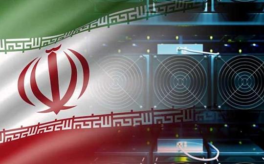 伊朗成中国矿工盈利新家园?互相救赎or无功而返