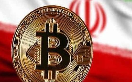 伊朗即将推出加密货币 旨在绕开美国新制裁