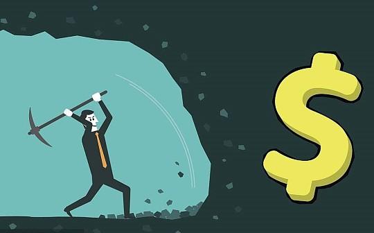 DAPP挖矿产业链 | 5%的矿工刷90%的交易挣300%的收益(上)