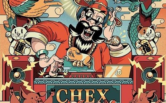 """新年余额""""饱"""" CHAOEX一折申购BTC+TRX+EOS 人气组合撑满你的钱包"""