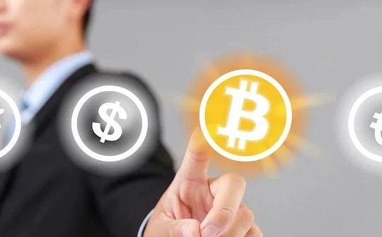 重磅:达沃斯世界经济论坛大佬们 怎么看区块链与加密货币?
