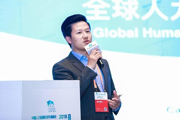CareerOn创始人、CEO李健