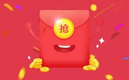 币智慧上线新春锦鲤活动,奖池共计1亿枚BZH.
