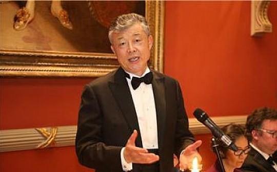 英国区块链公司UKDE受邀参加APPCG新年招待会