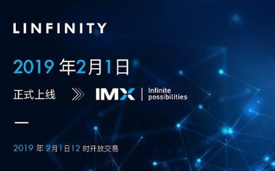 LINFINITY上线IMX 开启新加坡市场2.0布局