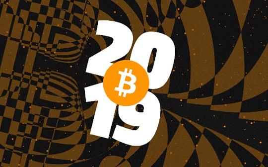 """2019比特币""""点对点会议""""将于6月25日举行"""