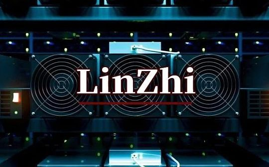 搅动以太坊矿机生态的「Linzhi」究竟是谁?