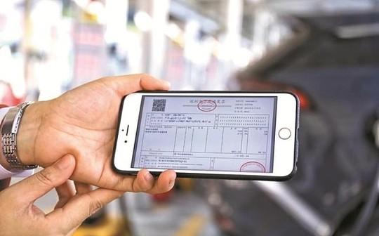 坐标深圳莲花山 全国首张电费区块链发票横空出世
