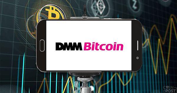 DMM比特币代表Taguchi先生:计划以高利率发行电子货币