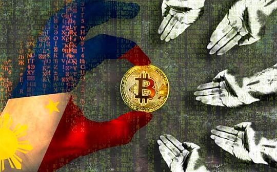 菲律宾颁布加密货币新规 监管再升级?