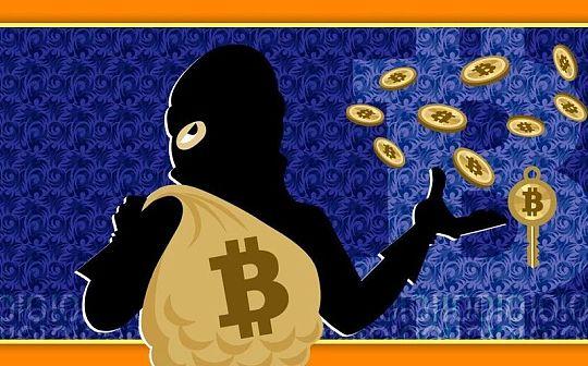 2018年被盗加密货币金额暴涨300% 行业已成黑客乐土?