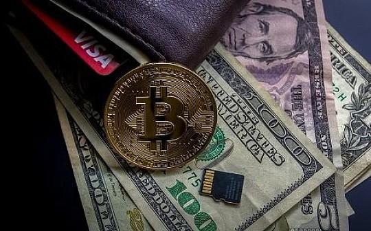 人民法院将加大力度依法惩处靠虚拟货币等非法集资犯罪