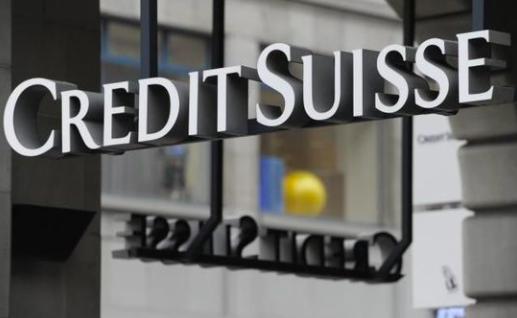 瑞士信贷测试通过区块链处理基金交易
