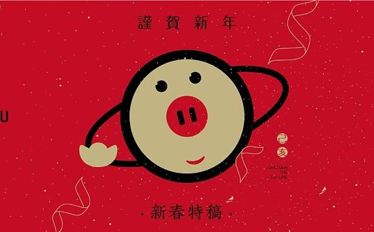 盘点加密货币交易所新玩法 猪年他们会诸事顺利吗?
