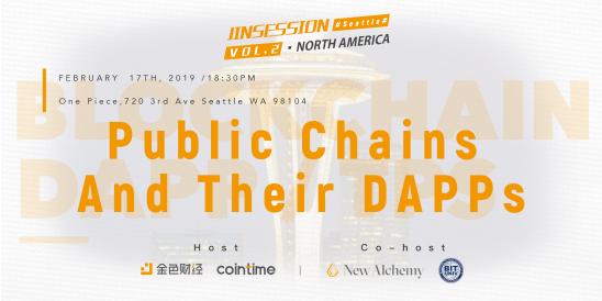 金色沙龙美国站第二期将于西雅图拉开帷幕 共商公链及DAPP发展前景