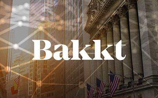 纽约证券交易所所有者:Bakkt是我们的'Moonshot'比特币投注