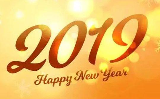 2018年区块链七大热点事件盘点