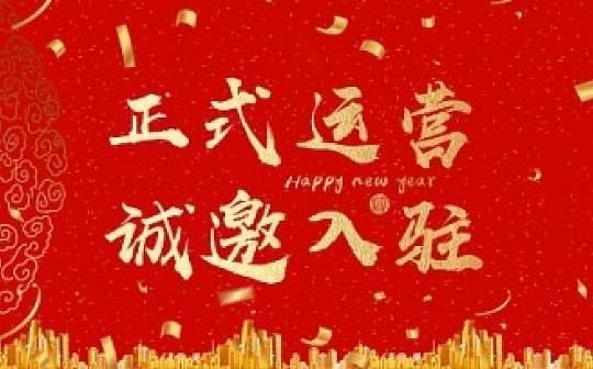 火币深圳Club正式运营 ,诚邀品牌团队入驻